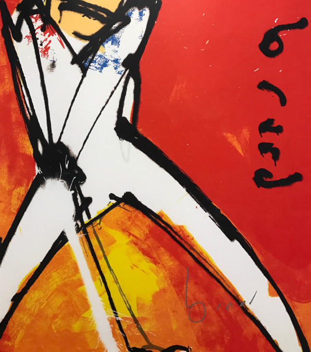 Golfer – Herman Brood – Art center Hoorn