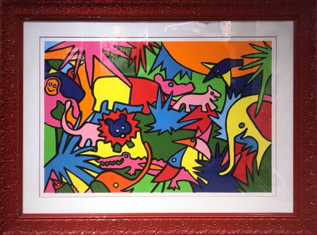 Kenya - Shunyam - Art Center Hoorn